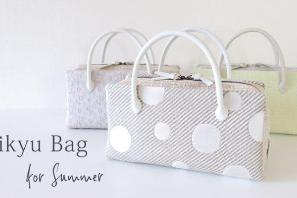 夏素材の利休バッグ